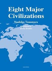 Eight Major Civilizations