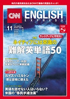 ee-1403-cover