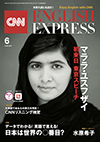 <small><br>CNN NEWS SELECTION 3<br></small><br><h1><br>Music for Posterity<br></h1><br><strong><br>ストラディバリウスよ永遠に  名器の音色をデジタル保存<br></strong> CNN ENGLISH EXPRESS 2019年6月号