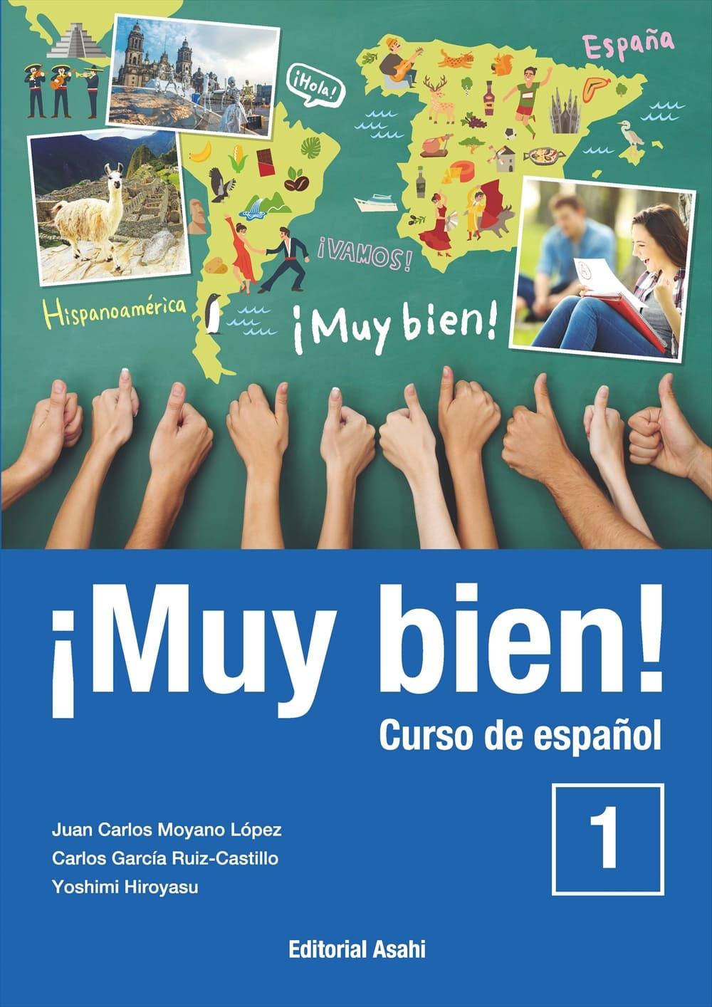 いいね!スペイン語