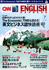CNN English Express 2013年7月号