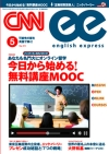 CNN english express 2014年5月号
